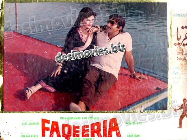 Faqeeria (1987) Lollywood Lobby Card Still