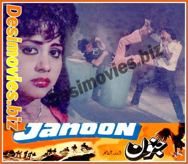 Janoon (1989) Lollywood Lobby Card Still C