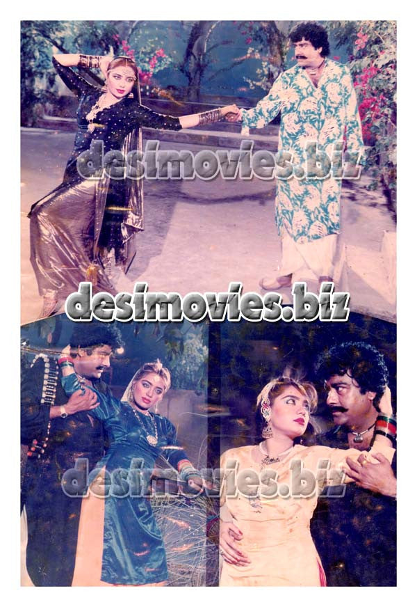 Gandasa (1991 Lollywood Lobby Card Stil 1