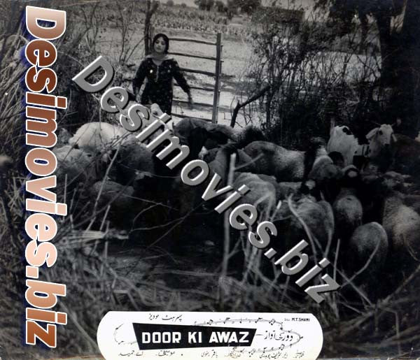 Door Ki Awaz (1969) Lollywood Lobby Card Still 3