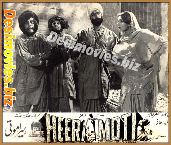 Heera Moti (1972) Lollywood Lobby Card Still C