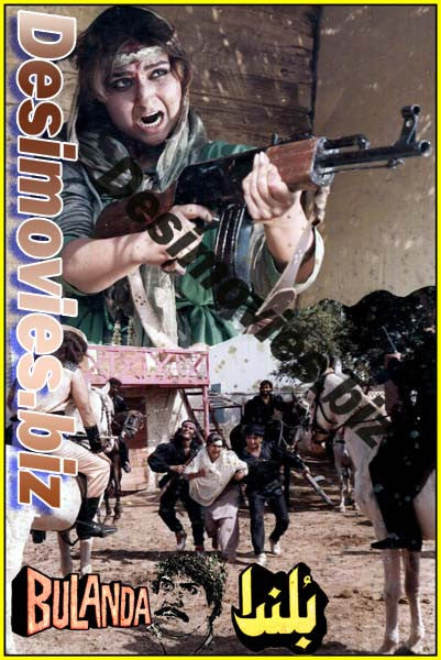 Bulanda (1992) Lollywood Lobby Card Still 3