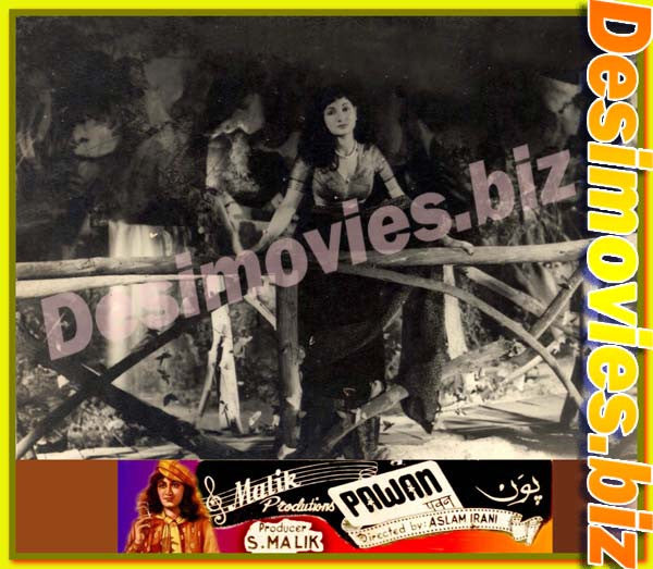 Pawan (1956) Lollywood Lobby Card Still C