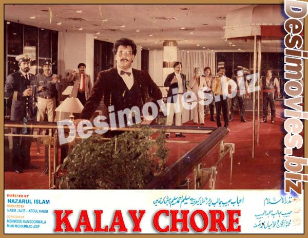 Kaley Chor (1991) Lollywood Lobby Card Still 4