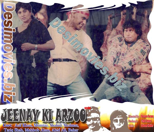 Jeenay Ki Arzoo (1989) Lollywood Lobby Card Still 3
