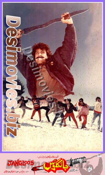 jangloos (1990) Lollywood Lobby Card Still 3