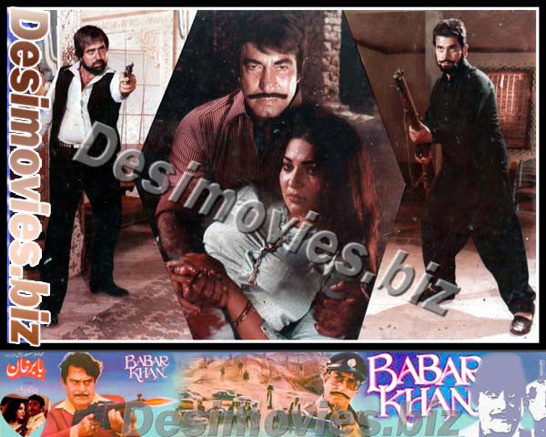 Babar Khan (1985) Lollywood Lobby Card Still 4