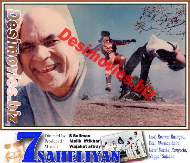 7 Saheliyan  (1987) Lollywood Lobby Card Still 3