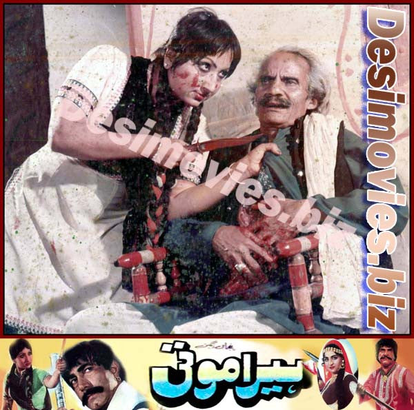 Heera Moti (1983) Lollywood Lobby Card Still 3
