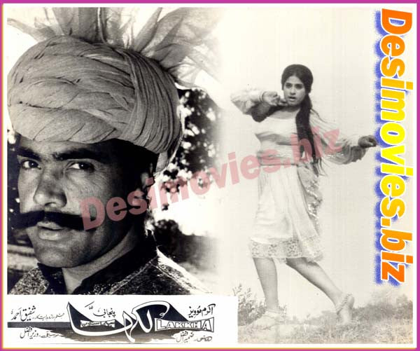 Lakkha (1978) Lollywood Lobby Card Still E