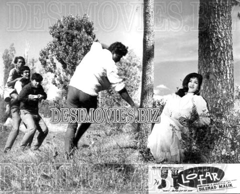 Awaara+Lofar (1968)  Lollywood Lobby Card Still 6
