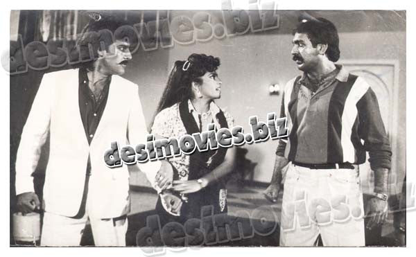 jangloos (1990) Lollywood Lobby Card Still 13