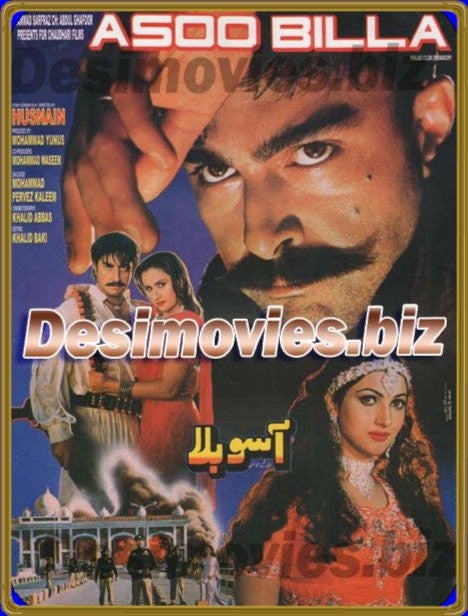 Asoo billa (2001) Lollywood Original Booklet