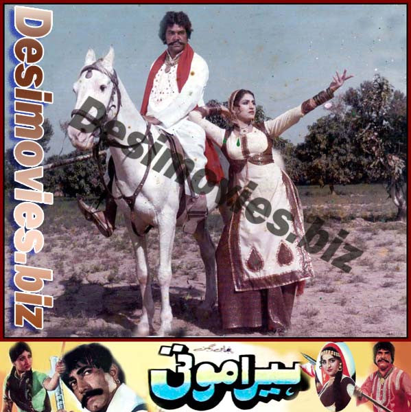 Heera Moti (1983) Lollywood Lobby Card Still 4