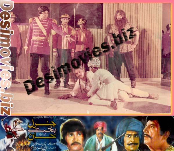 General Bakht Khan  (1979)  Lollywood Lobby Card Still 4