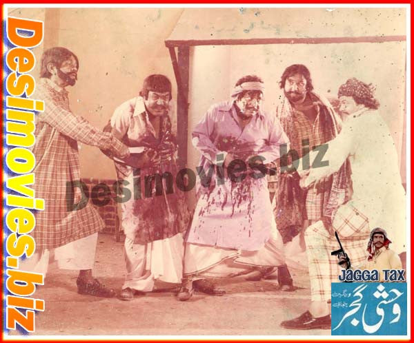 Jagga Tax +Wehshi Gujjar (1979) Lollywood Lobby Card Still E