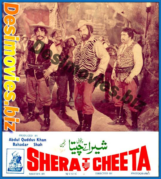 Shera Tey Cheeta (1979) Lollywood Lobby Card Still C