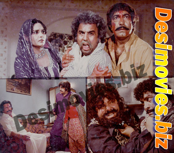 Haider Khan  (1985) Lollywood Lobby Card Still A