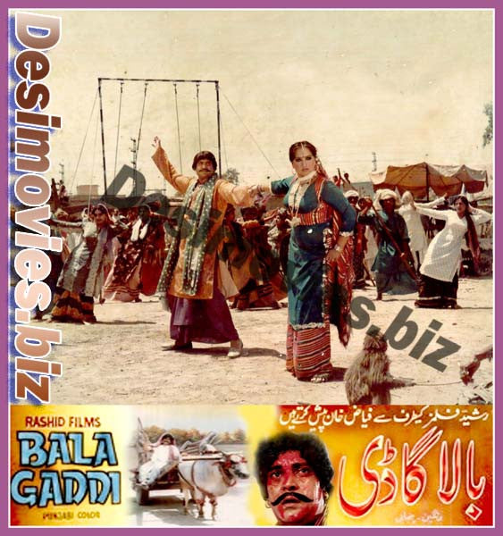 Bala Gaddi (1984) Lollywood Lobby Card Still 4