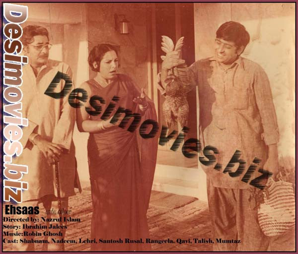 Ehsaas (1972)  Lollywood Lobby Card Still 4