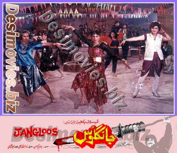 jangloos (1990) Lollywood Lobby Card Still 4
