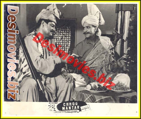 Chhoo Mantar (1958) Lollywood Lobby Card Still