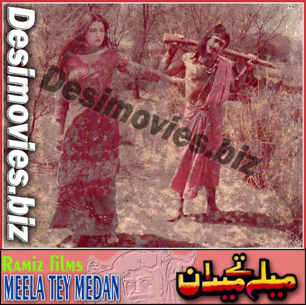 Mela tey Medan (1984) Lollywood Lobby Card Still 4