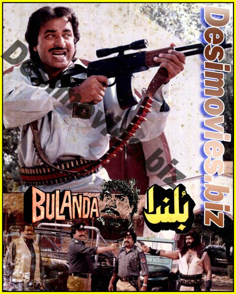 Bulanda (1992) Lollywood Lobby Card Still 4