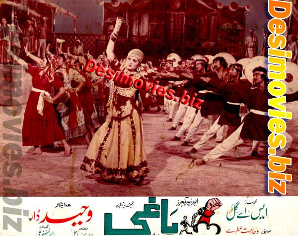 Baghi (1984) Lollywood Lobby Card Still