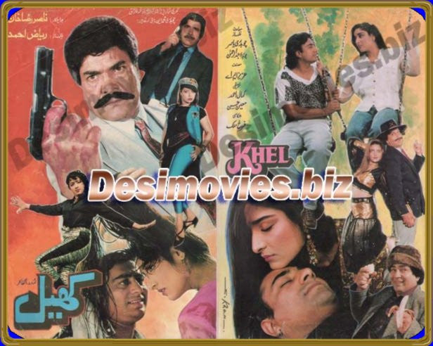 Khel (1996) Lollywood Original Booklet