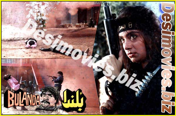 Bulanda (1992) Lollywood Lobby Card Still 5