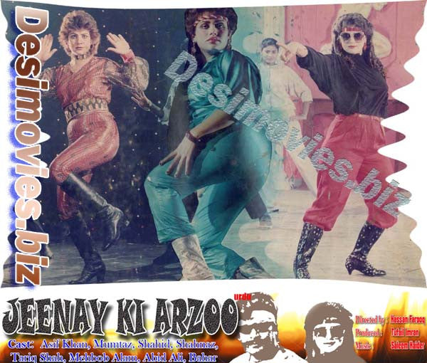 Jeenay Ki Arzoo (1989) Lollywood Lobby Card Still 5
