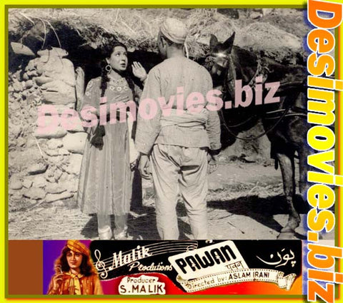Pawan (1956) Lollywood Lobby Card Still E