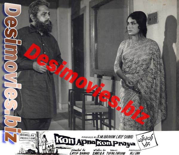 Kon Apna Kon Paraya (1972) Lollywood Lobby Card Still 5