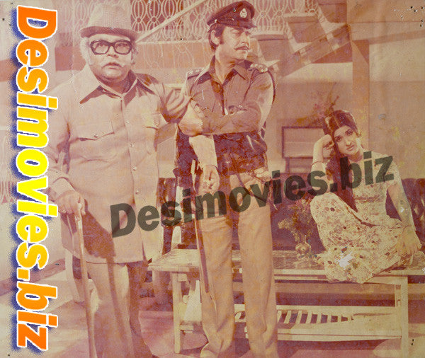 Chalaan (1979) Lollywood Lobby Card Still