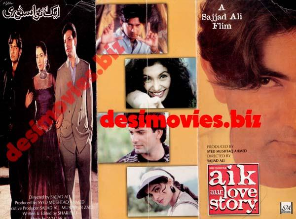 Allah Waris (1990)  Lollywood Original Booklet