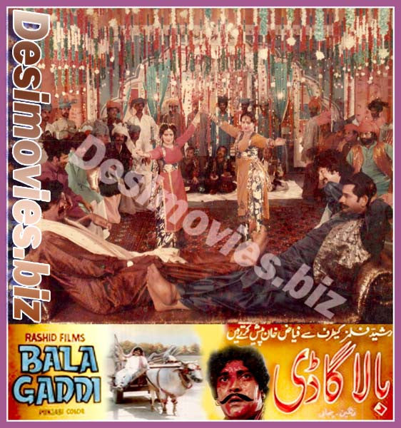 Bala Gaddi (1984) Lollywood Lobby Card Still 5
