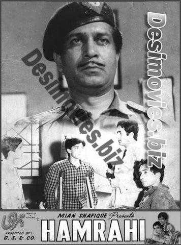 Hamrahi (1966) Lollywood Lobby Card Still 5
