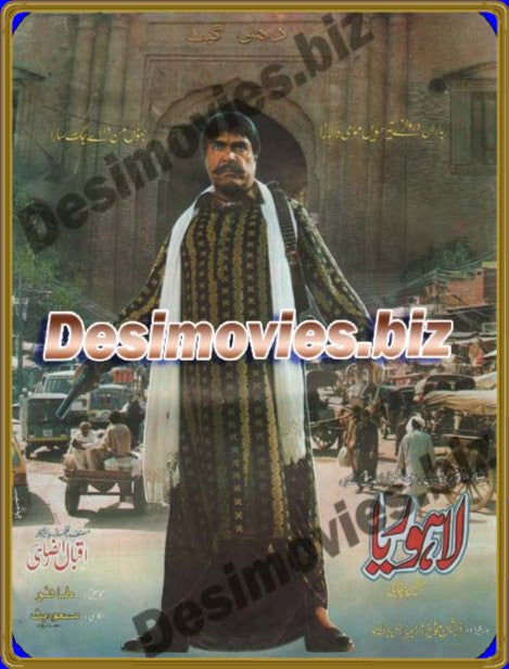 Lahoriya (1997) Lollywood Original Booklet