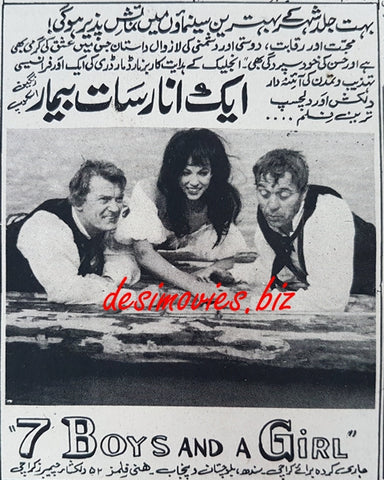 7 Boys and a Girl (1967) Press Ad, Karachi