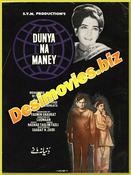 Dunya Na Maane (1971) Lollywood Original Booklet