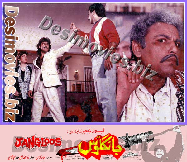 jangloos (1990) Lollywood Lobby Card Still 6