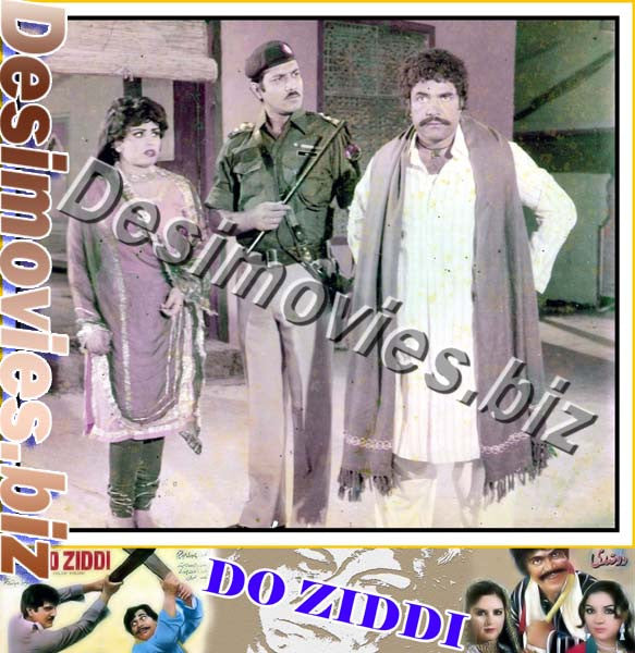Do Ziddi (1984)  Lollywood Lobby Card Still 7