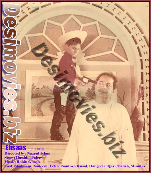 Ehsaas (1972)  Lollywood Lobby Card Still 6