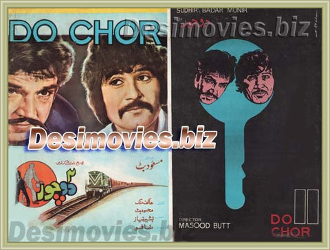 Do Chor (1977)  Lollywood Original Booklet