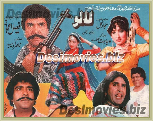 Lalu (1989) Lollywood Original Booklet