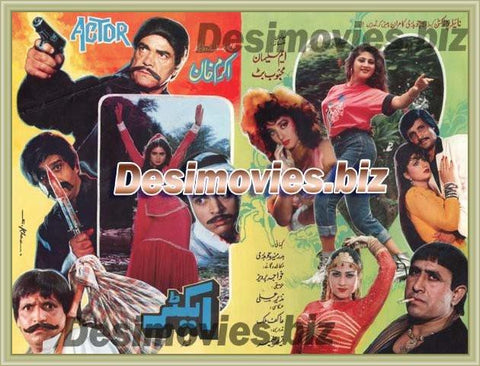 Actor (1994)  Lollywood Original Booklet
