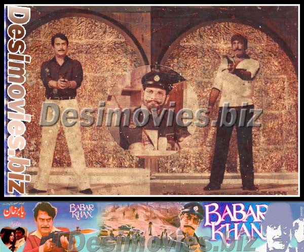 Babar Khan (1985) Lollywood Lobby Card Still 8
