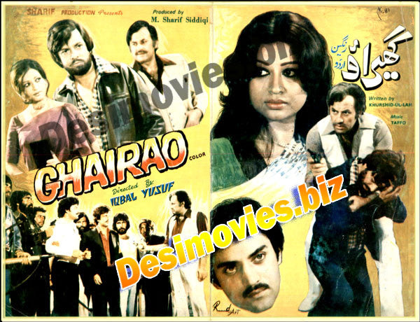 Ghairao (1981) Lollywood Original Booklet
