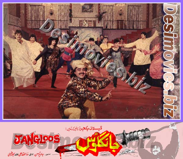 jangloos (1990) Lollywood Lobby Card Still 7